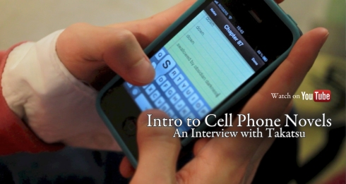 Intro To Cell Phone Novels Documentary (if you haven't seen it yet)